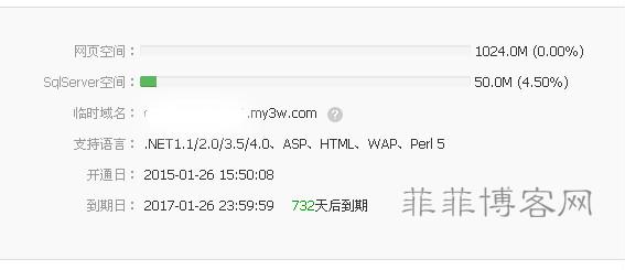 进入主机管理界面,可以查看FTP、空间详细信息