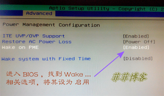 不同的电脑 BIOS 设置项可能不太一样